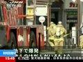 视频:日本地震灾区一商场爆炸 10人受伤