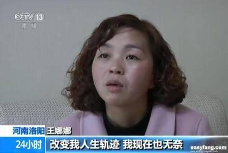 """""""王娜娜""""事件调查结果公布:13人被处理"""