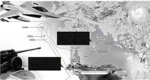 韩国停对朝经济援助 在争议海域继续军演(图)