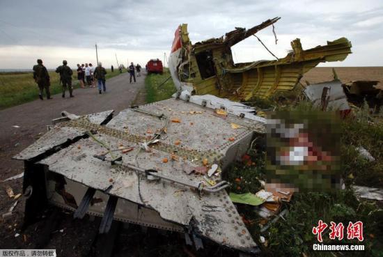 路透社:救援人员找到失事MH17航班第二个黑匣子