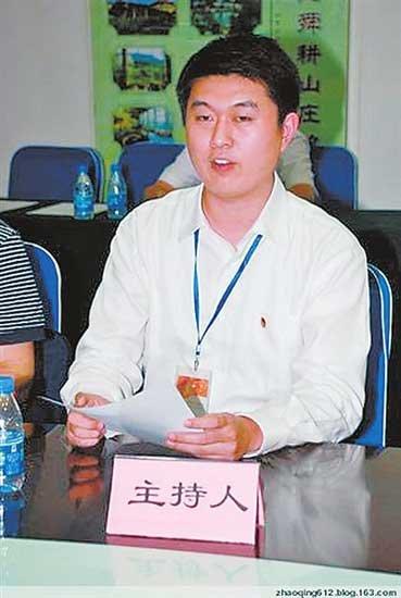 山东诞生中国最年轻区委书记 当选者未满32岁