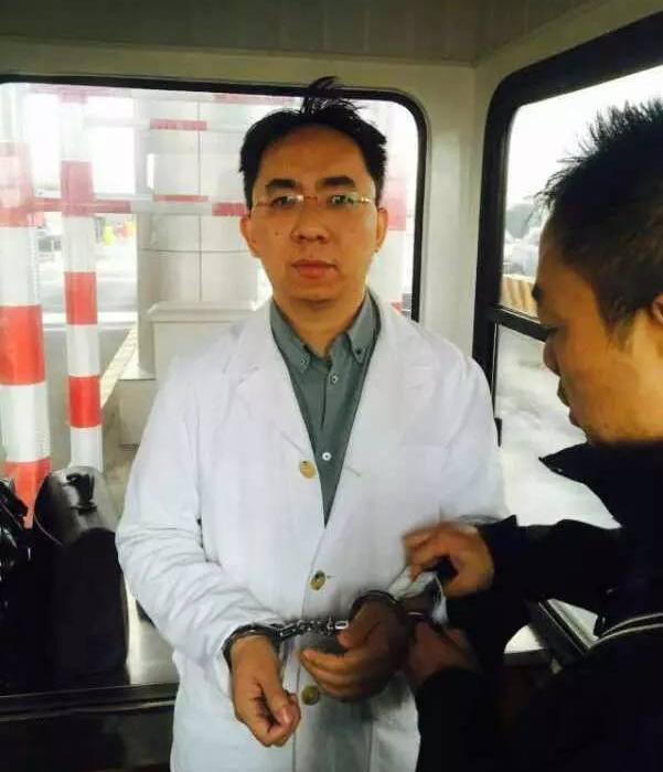 媒体:上海私募大佬徐翔或涉两宗罪 最高判20年