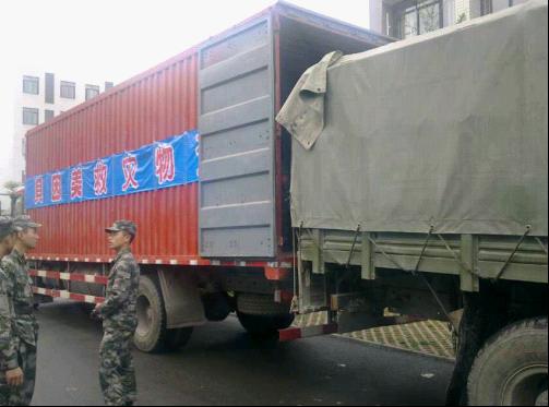 贝因美第三批救援物资抵达芦山