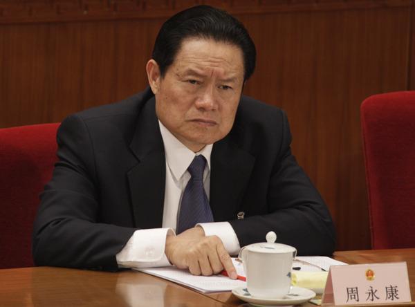 中共中央决定对周永康严重违纪问题立案审查