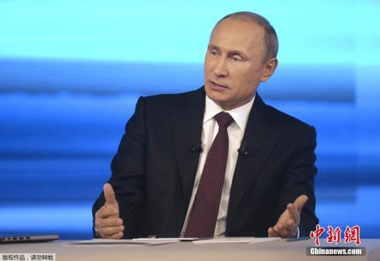 普京不认为欧盟对俄制裁有效 称乌沦为利益工具