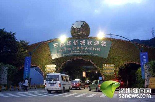 深圳华侨城太空迷航游乐项目发生安全事故