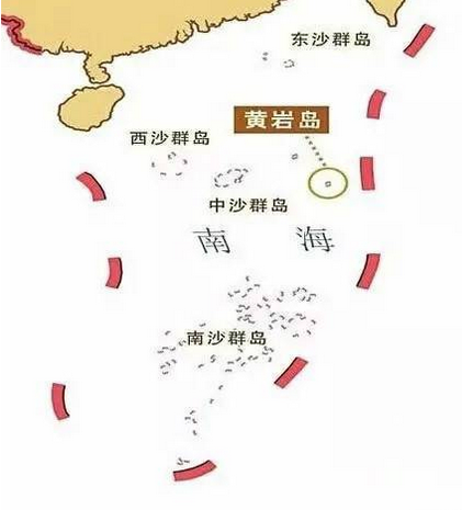 菲律宾新总统:菲不会因黄岩岛与中国开战