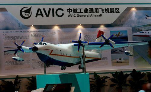 中国研制世界最大水陆两栖飞机被猜将部署南海