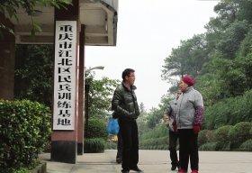 重庆被平反警察感恩者不多 与遭同事刑讯有关