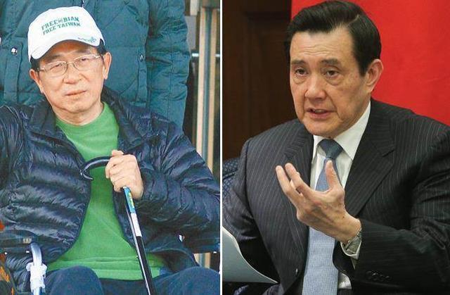 """马英九:陈水扁尚有案件判决未定 无法实施""""特赦"""""""