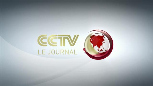 国际资讯_央视西语,法语两个国际频道全新亮相_新闻_腾讯网