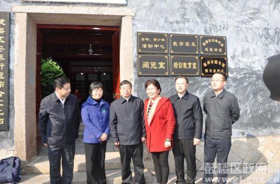 原中央党校副校长李书磊任福建省委宣传部长(图)