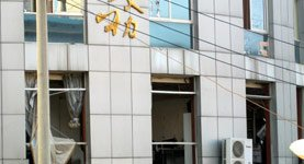 长沙税务大楼人为制造爆炸 致4死19伤