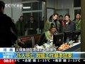 视频:河南渑池煤矿瓦斯爆炸26人亡 搜救结束