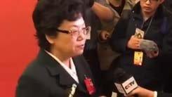 """卫计委主任李斌:用""""互联网+""""提升诊疗水平"""
