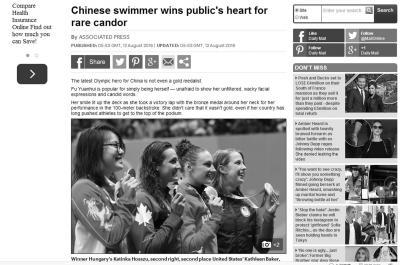 """""""洪荒少女""""傅园慧 让中国改变对体育的看法(图)"""