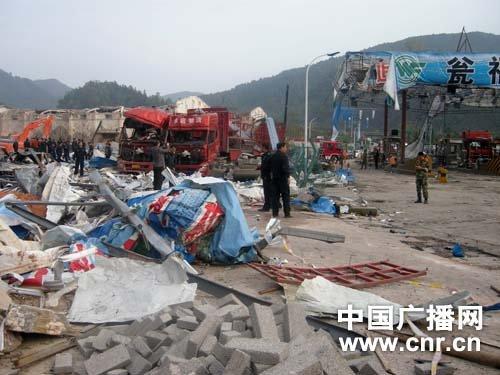 贵州福泉爆炸已致7人遇难264人受伤(组图)