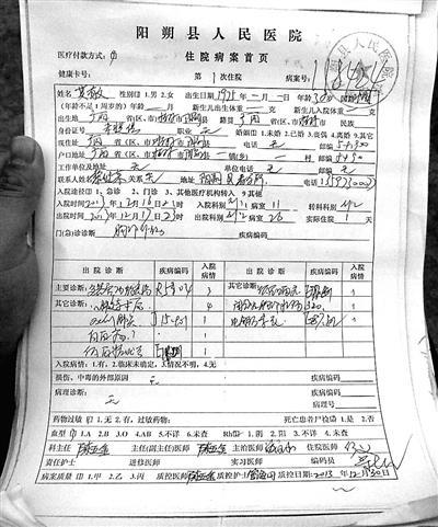 高清图—广西阳朔县看守所兴坪镇村民莫有文被殴致死