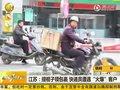 视频:男子提棍子领包裹 快递员遭遇客户殴打
