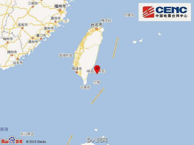 台湾台东附近海域发生6.2级地震 震源深度7千米