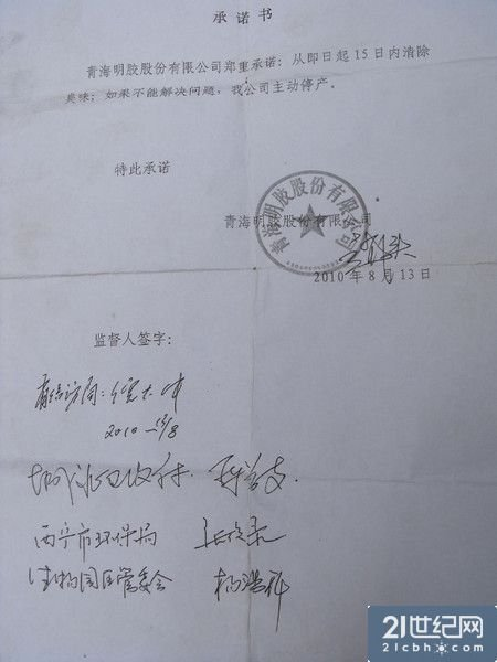 青海明胶收购废品站骨头 园区臭气熏天屡遭投诉