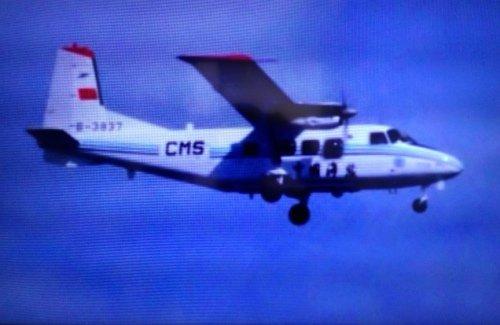 中国海监飞机抵钓鱼岛领空 开展海空立体巡航