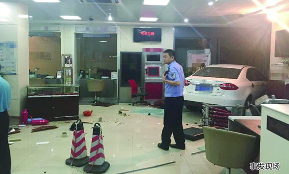 安徽一女司机开车冲进银行 路人惊恐以为抢劫