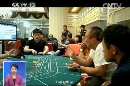 三亚五星酒店变赌场 有人一天输几百万元