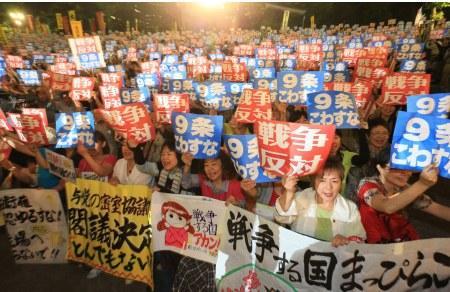东京5000人游行反对集体自卫权