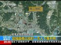 日本南三陆町被夷为平地 万余人因灾失踪