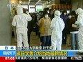 视频:福岛第一核电站5号6号机组冷却系统失灵