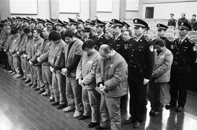 最大发卡招嫖案宣判 33名皮条客因协助卖淫获刑