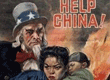西方最歧视中国?