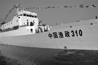 22日下午,我国目前总体性能最先进的渔政公务船渔政310船离开黄岩岛海域。该船18日从广州出发,20日中午到达黄岩岛海域。新华社发