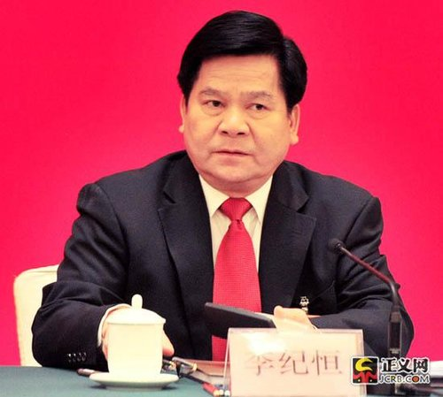 云南省长李纪恒:执法为民满足群众司法需求