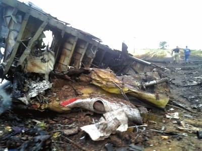 马航客机疑被击落至少295人遇难 黑匣子已找到