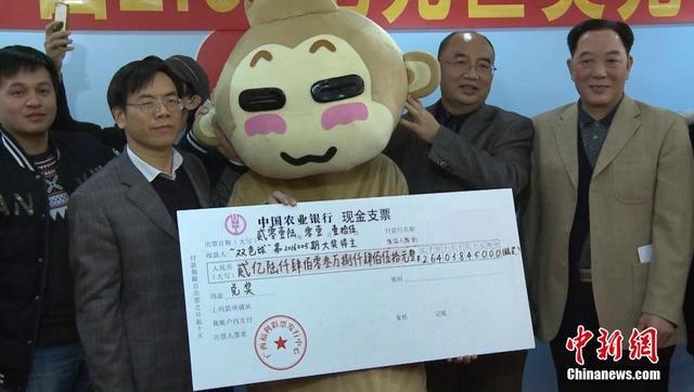 美国15亿巨额彩票中奖人之一公开领奖