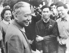 """1957年刘少奇调研""""群体性事件""""真相"""
