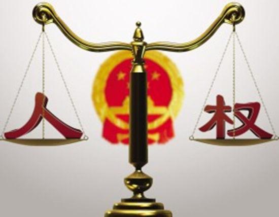 """环球时报:美休想再从中国监狱""""捞""""出罪犯"""