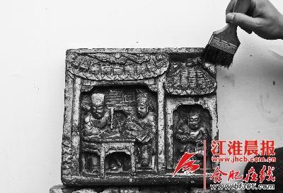 合肥现乾隆时期黄釉砖雕 系国家三级以上文物