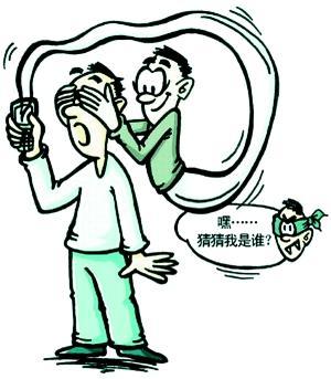 短信冒充熟人诈骗:冒充熟人借钱或投资