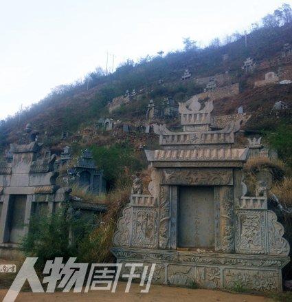 云南巧家县白鹤滩镇花桥社区便民服务中心