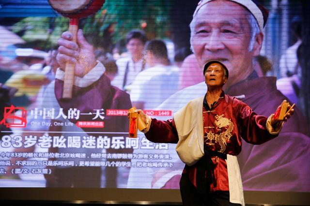 图为:83岁的老北京吆喝迷杨长和现场亮嗓