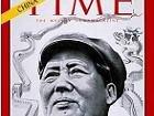 毛泽东12次上时代封面
