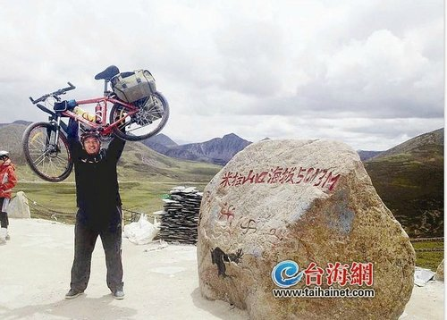 19岁小伙为减肥孤身骑车入藏 骑行23天瘦20斤