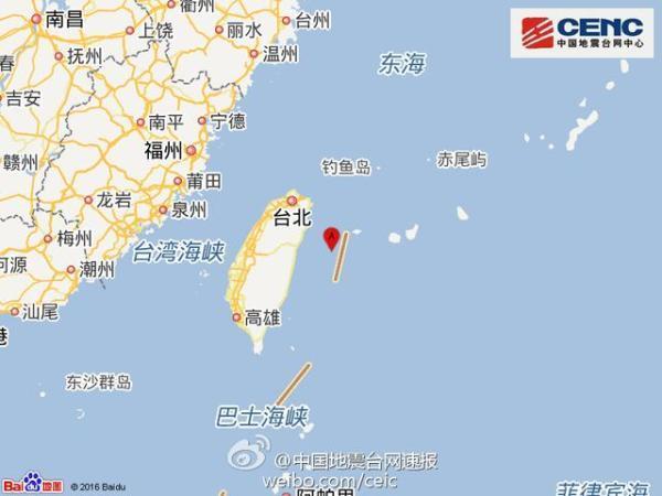 台湾花莲县海域发生4.7级地震,震源深度21千米