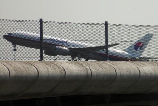 被击落马航MH17航班最后身影