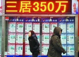 北京业主卖房坚持不降价:相信有一天能卖280万