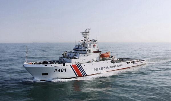 中国海警舰船编队6月15日在钓鱼岛领海内巡航