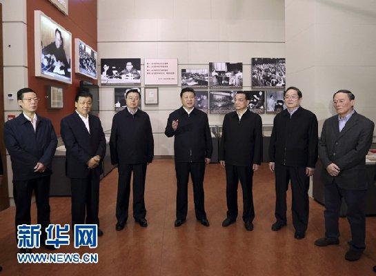 """习近平总书记阐释""""中国梦"""""""